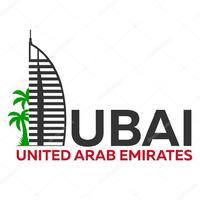 ОАЭ (Объединённые Арабские Эмираты)