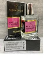 ТЕСТЕР MONTALE ROSES MUSK FOR WOMEN 58 ml
