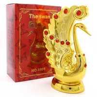 The Swan no.8909(Желтый лебедь)
