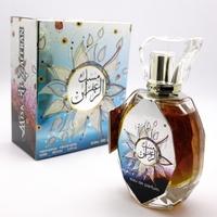 All Zaffran eau de parfum  Арабский