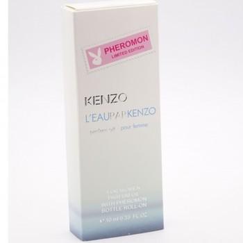 KENZO L'EAU PAR FOR WOMEN PARFUM OIL 10ml