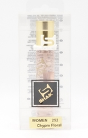 SHAIK W 252 (DIOR MISS DIOR CHERIE FOR WOMEN) 20ml