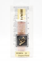 SHAIK W 32 (CHANEL COCO MADEMOISELLE FOR WOMEN) 20ml