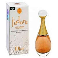 CHRISTIAN DIOR JADOR GOLD SUPREME LIMITEE EDITION 100ml W