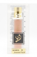SHAIK W 56 (CK EUPHORIA FOR WOMEN) 20ml
