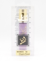 SHAIK W 90 (GIVENCHY ANGE OU DEMON LE SECRET ELIXIR FOR WOMEN) 20ml