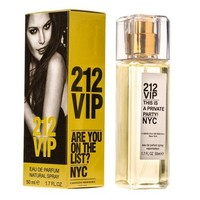 CAROLINA HERRERA 212 VIP FOR WOMEN EDP 50ml