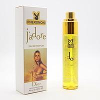 DIOR J'ADORE FOR WOMEN EDP 45ml PHEROMON