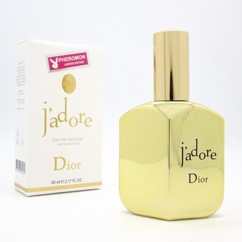 DIOR J'ADORE FOR WOMEN EDP 65ml