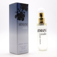 GIORGIO ARMANI CODE FOR WOMEN EDP 45ml