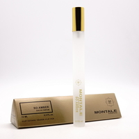 MONTALE SO AMBER UNISEX EDT 15ml