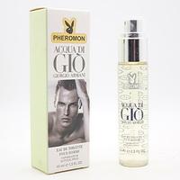 GIORGIO ARMANI ACQUA DI GIO FOR MEN EDT 45ml PHEROMON