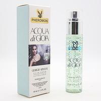 GIORGIO ARMANI ACQUA DI GIOIA FOR WOMEN EDP 45ml PHEROMON