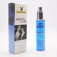 GIORGIO ARMANI CODE FOR WOMEN EDP 45ml PHEROMON
