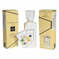 JO MALONE STAR MAGNOLIA FOR WOMEN COLOGNE 60ml