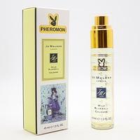 JO MALONE WILD BLUEBELL FOR WOMEN COLOGNE 45ml PHEROMON