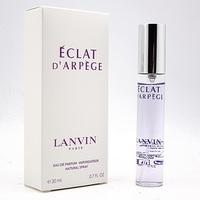 LANVIN ECLAT D'ARPEGE FOR WOMEN EDP 20ml (спрей)
