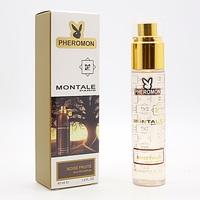 MONTALE BOISE FRUITE UNISEX EDP 45ml PHEROMON