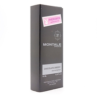 MONTALE CHOCOLATE GREEDY UNISEX PARFUM OIL 10ml