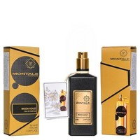 MONTALE MOON AOUD UNISEX EDP 60ml