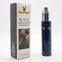 NASOMATTO BLACK AFGANO UNISEX EXTRAIT DE PARFUM 45ml PHEROMON
