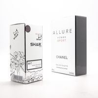 SHAIK M 17 (CHANEL ALLURE HOMME SPORT) 50ml