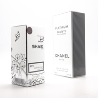 SHAIK M 21 (CHANEL EGOISTE PLATINUM FOR MEN) 50ml
