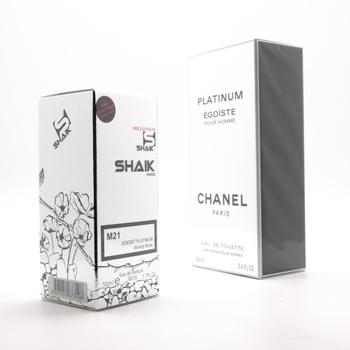 SHAIK M 21 (CHANEL EGOISTE PLATINUM FOR MEN) 50ml