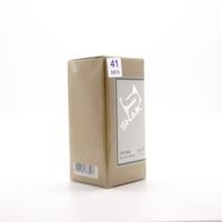 SHAIK M 41 (AXE CHOCOLATE CARAMEL FOR MEN) 50ml