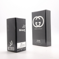 SHAIK M 69 (GUCCI GUILTY FOR MEN) 50ml
