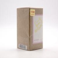 SHAIK W 158 (SHAIK VANILLA SPECIAL FOR WOMEN) 50ml