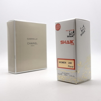 SHAIK W 248 (CHANEL GABRIELLE FOR WOMEN) 50ml