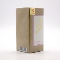 SHAIK W 50 (CHOPARD CASMIR FOR WOMEN) 50ml