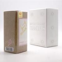 SHAIK W 82 (GIORGIO ARMANI EMPORIO ARMANI DIAMONDS FOR WOMEN) 50ml